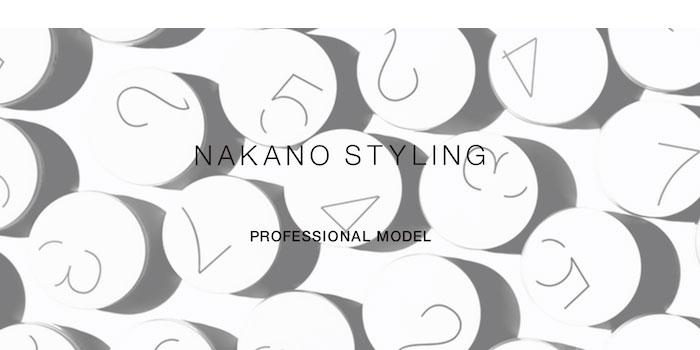 ナカノ スタイリング プロフェッショナルモデル